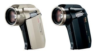 DMX-HD2000