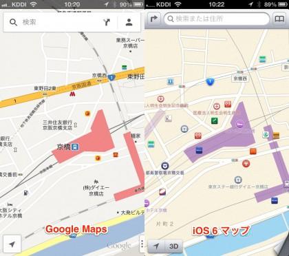 ios6_maps