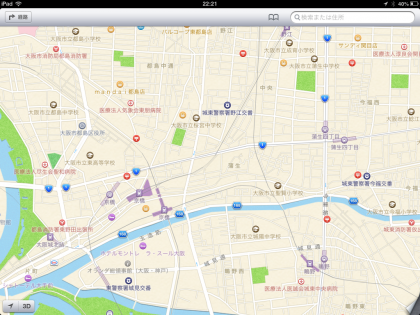 iOS 6 マップ